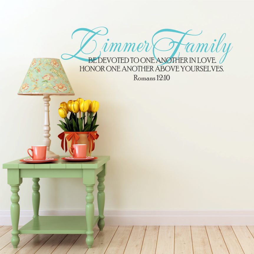 Family Name Personalized Christian Verse Wall Decal