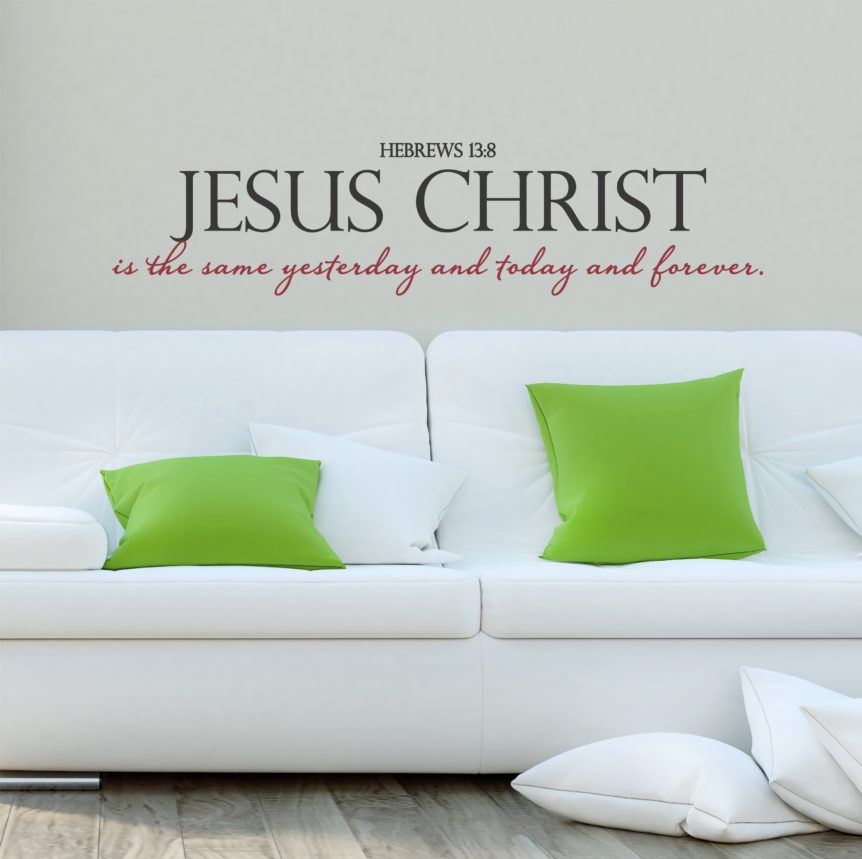 Wall Decal Decorations For Church or Home Decor Faith Scripture Wall Vinyl Lettering