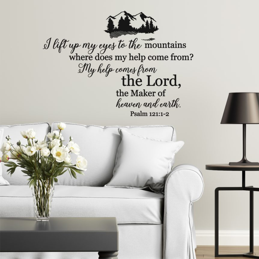 Wall Decal Christian Faith Psalm Bible Verse Scripture Quote