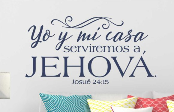 Joshua 24:15 Spanish As For Me And My House Wall Decor