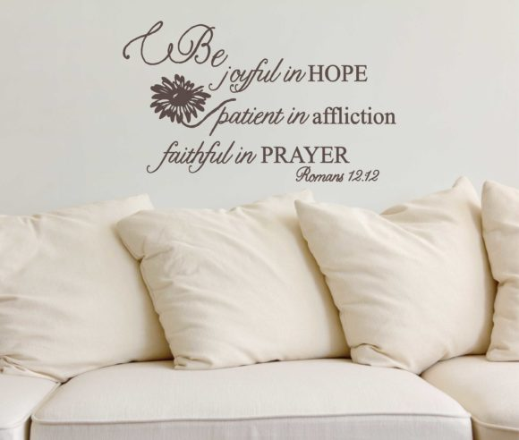 Romans 12.12 Be Joyful In Hope Wall Decor