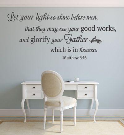 Matthew 5:16 Wall Art